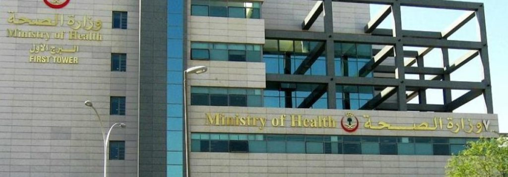 Athens Recruitment Trip from governmental hospitals of Saudi